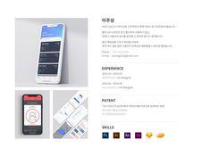2019 Portfolio - 그래픽 디자인, UI/UX Portfolio Layout, Brand Design, Ui Ux, Branding Design, Corporate Design