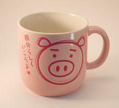 Large Piggy Mug (Made in Japan)