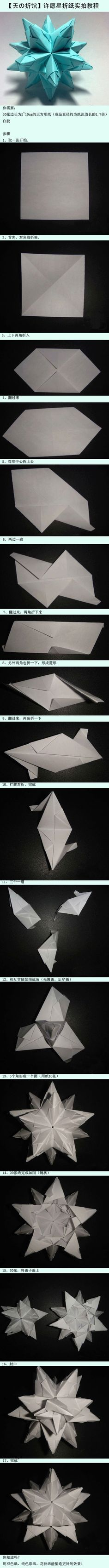 want to make this =D