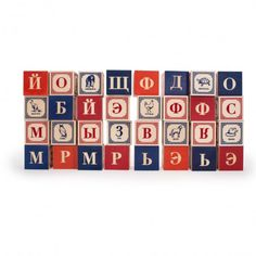 Here's a new take on the traditional ABC blocks - how about teaching your kid another language?  Chinese, French, German, Russian?