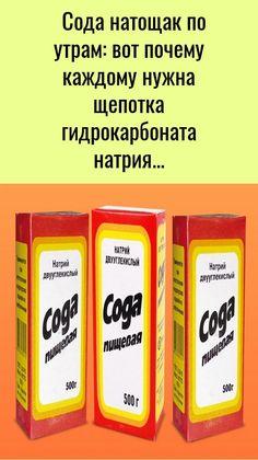 Medicine For Heartburn, Health, Health Care, Salud