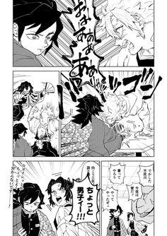 Anime, Funny Memes, Manga, Comics, Fandoms, Dibujo, Manga Anime, Cartoon Movies, Manga Comics