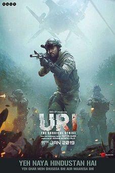 gamer full movie in hindi free download 480p