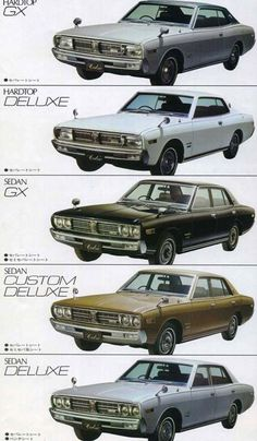 Explore our web site for even more information on classic cars. It is an excellent place to learn more. Classic Japanese Cars, Classic Cars, Datsun Car, Nissan Infiniti, Old School Cars, Car Illustration, Japan Cars, Car Advertising, Retro Cars