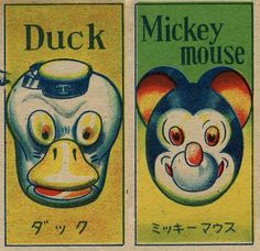 Japanese vintage trading cards
