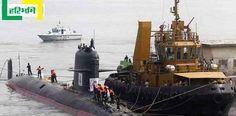 भारत की सबसे ताकतवर सबमरीन्स का डाटा लीक http://www.haribhoomi.com/news/india/india-scorpene-submarine-data-leak/45345.html