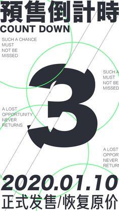 _ 不错实验室 _ 哔哩哔哩相簿 Graphic Design Tips, Graphic Design Posters, Graphic Design Typography, Graphic Design Illustration, Branding Design, Typo Poster, Japan Design, Illustrations And Posters, Web Design Inspiration