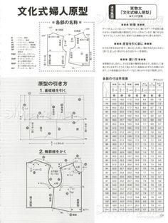 [香香分享]STYLEBOOK2014盛夏号1(二)