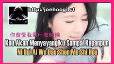 Ni Hui Ai Wo Dao She Me Shi Hou (Kau Akan Menyayangiku Sampai Kapanpun)