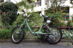 Honda P25/P50 Moped