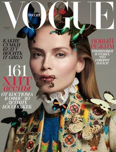 Natasha Poly by Txema Yeste for Vogue Russia April 2015
