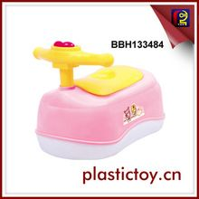 new product plastic baby potty chair bbh133484