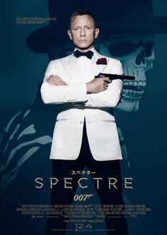 007 SPECTRE Japanese Version Poster 02 Daniel Craig