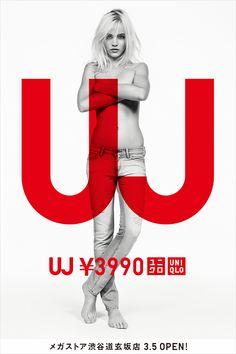 UJ | White Design