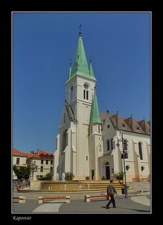 Roman Catholic cathedral of Our Lady, built between 1737 n 1744, in Kaposvar, Somogy_ West Hungary