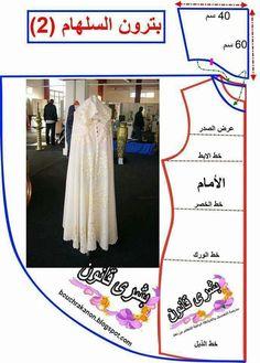 Muslim Dress, Hijab Dress, Sewing Clothes, Diy Clothes, Clothing Patterns, Dress Patterns, Sewing Patterns, Abaya Pattern, Sleeves Designs For Dresses
