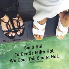 @dp_ki_highlights @dp_ki_highlights Like comment & share and Turn on post notifications ON! #shairi #urdupoetry #sadshayari #bezubaanthoughts #mohabbat #poetrymaykhana #allamaiqbal #hindiquotes #sadshayri #hindishayari #twolineshayari #shayarilover #shayrilove #pehlapyar #2linespoetry #writeaway #shayarioftheday #urduposts #shayrilover #mohabbat #hindipoems #urdulovers #urdushayri #shayer #loveshayari #urduquotes #urdupoetrylovers #shayaris #urdushairi #urbanoutfitters