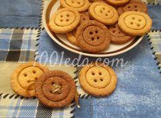 Печенье для детей Пуговицы: рецепт с пошаговым фото