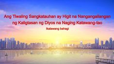 """The Word of God """"Corrupt Mankind Is More in Need of the Salvation of God Become Flesh"""" (Part Two) True Faith, Faith In God, Spiritual Figures, Word Of God, God Is, Christian Movies, Seeking God, Tagalog, Believe In God"""