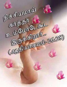 ten commandments in tamil pdf