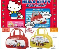 Hello Kitty Boston bag HELLO KITTY illustrations Sanrio Candy ReMent all two Furukonpu set * Want to know more, click on the image.Note:It is affiliate link to Amazon.