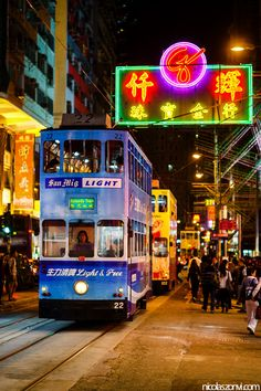Hong Kong Tram to Kennedy Town