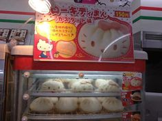 Hello Kitty Sweet Buns (Apple) in a convenience store in Japan. #Anime #HelloKitty #Dessert