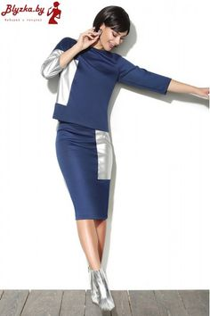 by / Blyzka. Look Fashion, Hijab Fashion, Fashion Dresses, Womens Fashion, Fashion Design, Fashion Trends, Hijab Stile, Elisa Cavaletti, Mode Streetwear