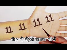 #numbermehndidesign - YouTube Mehndi Designs For Beginners, Mehandi Designs, Create And Craft, Craft Work, Mehendi, Body Art, Make It Yourself, Math, Videos