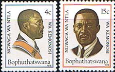 Bophuthatswana 1978 1st Anniv of Independence Set Fine Mint                    SG 35 6 Scott 35 6 Other African and British Commonwealth Stamps HERE!