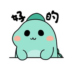 Bear Gif, Baby Dino, Cute Love Cartoons, Cute Dinosaur, Wholesome Memes, Cute Gif, Kawaii Cute, Minimalist Art, Godzilla