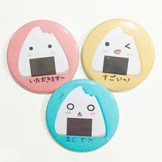 Onigiri Button Set   💕 Use my code: 'NAMJINSTHETIC12' for 10% off on manduapparel.com 💕