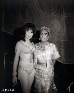 Joan Crawford & Shirley Maclaine