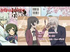 Kamisama hajimemashita Opening 2 - YouTube