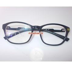 *คำค้นหาที่นิยม : #เรแบนผู้หญิง#แว่นกันแดดยอดนิยม#แว่นกันแดดสายตาสั้น#ราคาเลนส์โปรเกรสซีฟ#แว่นพร้อมเลนส์#ร้านขายแว่นตากันแดดผู้หญิง#แว่นตาแนวเกาหลี#แว่นกันแดดสีดำ#กรอบแว่นตาเท่ๆ#คอนแทคสีใส    http://playstore.xn--12cb2dpe0cdf1b5a3a0dica6ume.com/กรอบแว่นแบรนด์ดัง.html