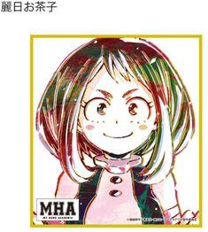 My Hero Academia Shikishi ochako uraraka