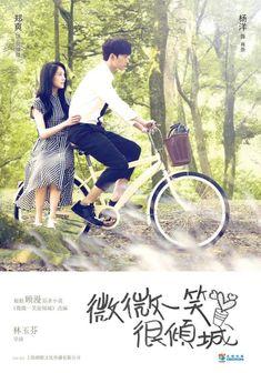 微微一笑很倾城 - Gu Man. I really love the novel and the drama is also really good. I recommend to read the novel and watch this afterwards. Totally worth my hours!! Da Shen is really cool!!