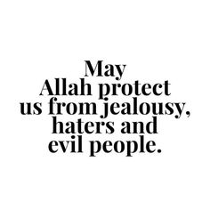 #ameen Quran Verses, Quran Quotes, Islamic Quotes, Quran Sayings, Islamic Dua, Islam Muslim, Islam Quran, Alhamdulillah, Hadith