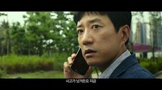 """[Video] Teaser trailer released for the upcoming #koreanfilm """"A Day - 2017"""""""