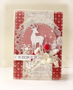 Card looks too busy due to fussy bow embellishment collection, but like the deer and its backdrop.