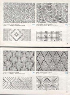 Узоры для вязания на машине 80стр - Olga Kravez - Веб-альбомы Picasa