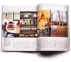 Elle decor magazine japan house industries creators for House industries eames