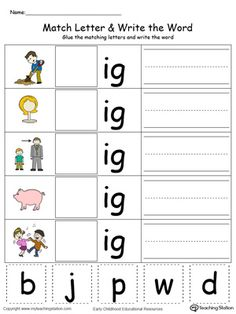 **FREE** IG Word Family Match Letter and Write the Word in Color Worksheet.Topics: Word Families, Reading, Phonics, and Building Words.
