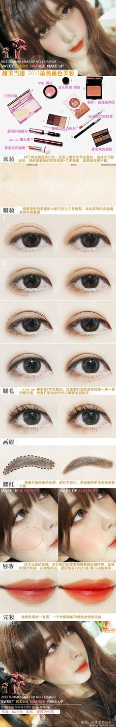 Korean make up summer tutorial korean make-up make-up guide Chinese Makeup, Asian Eye Makeup, Japanese Makeup, Cute Makeup, Diy Makeup, Simple Makeup, Makeup Tips, Asian Make Up, Korean Make Up