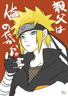 770 Best Naruto uzumaki images in 2019 | Naruto uzumaki