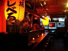 Sake Bar Decibel – East Village – NYC