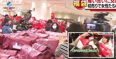 """Sacolas da sorte de ¥10.26 milhões esgotaram-se em 5 minutos. Lojas recebem milhares de clientes devido à venda de """"Fukubukuro""""."""