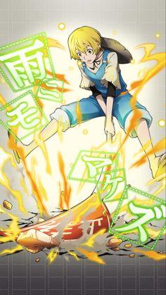 """Miyazawa Kenji   """"Undefeated by the Rain"""""""