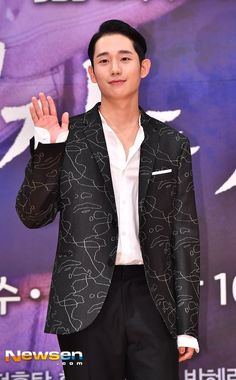 """Jung Hae-in to star in """"Wise Prison Life"""""""
