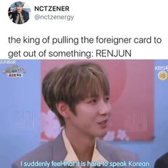 Funny Kpop Memes, Bts Memes, Nct Album, Nct Dream Members, Nct Group, Nct Life, Nct Taeyong, Bts Pictures, Videos Funny